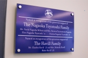 DONOR RECOGNITION SIGNS AND PLAQUES (18)